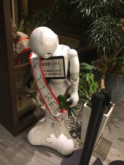 Pepper the robot retired