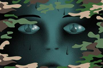Illustration of a face hidden behind camouflage