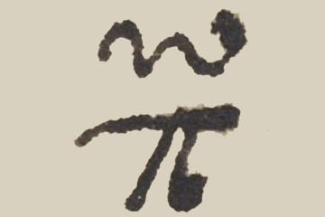 pi with a tilde on top