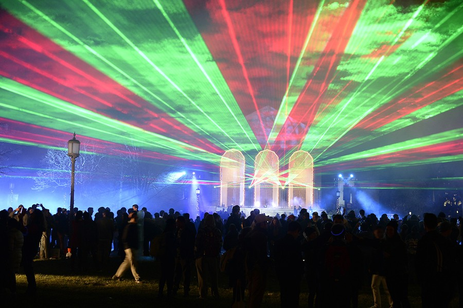 Shriver Hall projects red and green lasers