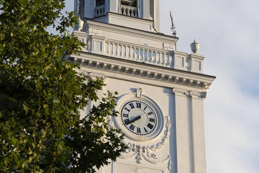 Gilman clock tower